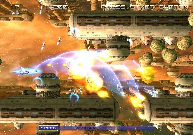 GradiusV PS2 Editeur 009