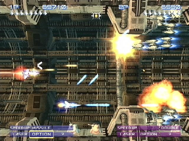 GradiusV PS2 Editeur 012
