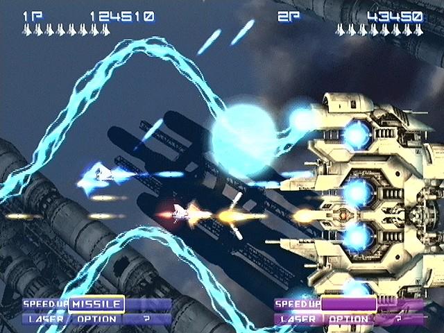 GradiusV PS2 Editeur 013