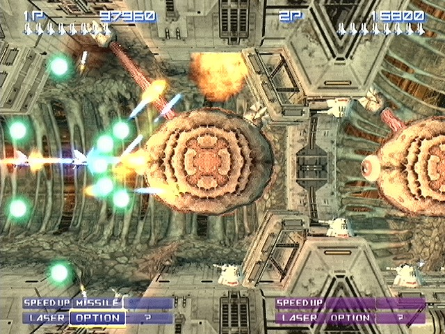 GradiusV PS2 Editeur 015