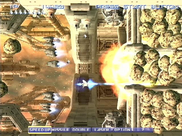 GradiusV PS2 Editeur 017