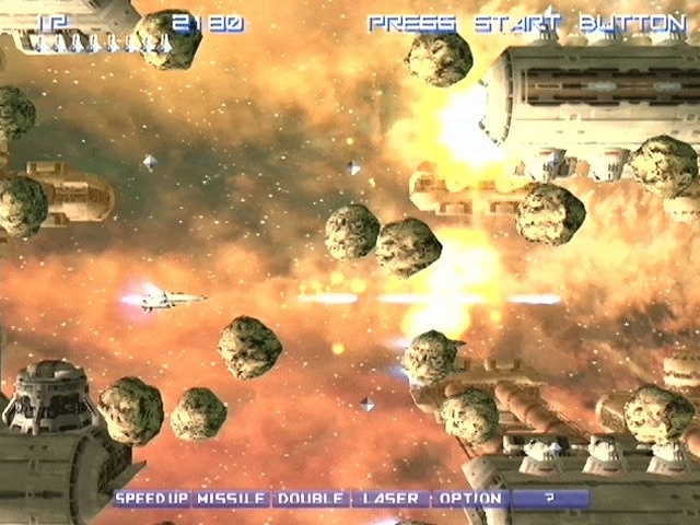 GradiusV PS2 Editeur 020