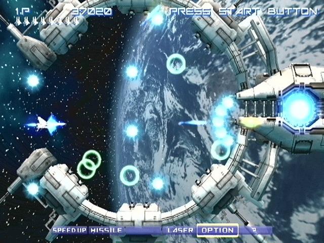 GradiusV PS2 Editeur 024