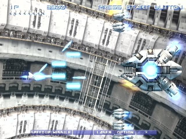 GradiusV PS2 Editeur 026