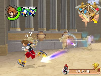 kingdomheart2finalmix PS2 editeur 001