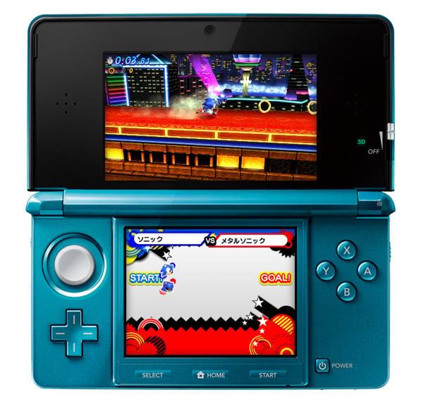 SonicGenerations 3DS Editeur 045