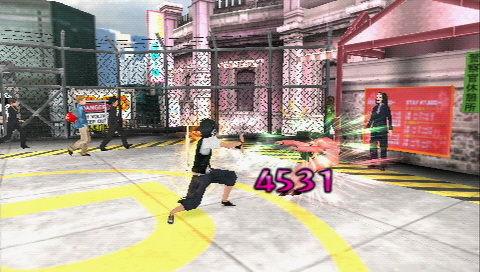 Akiba-sTrip PSP Editeur 037
