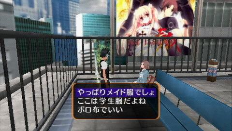 Akiba-sTrip PSP Editeur 038