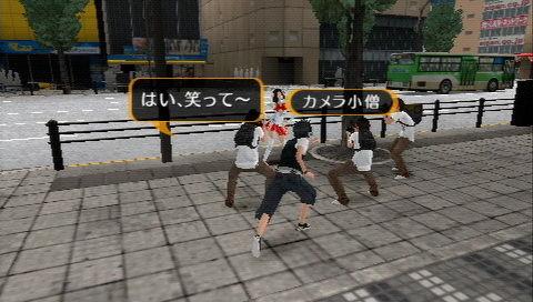 Akiba-sTrip PSP Editeur 040