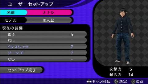Akiba-sTrip PSP Editeur 042