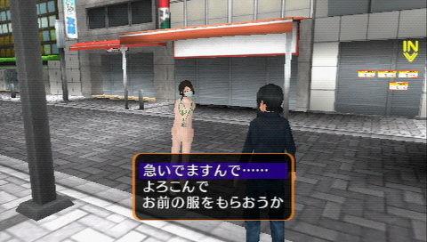 Akiba-sTrip PSP Editeur 045
