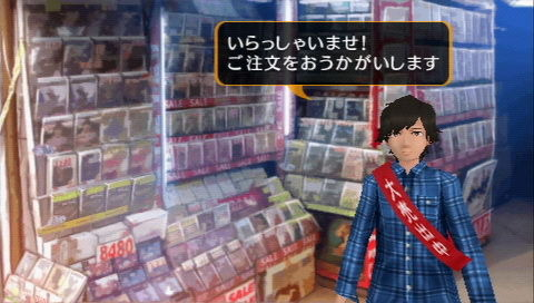 Akiba-sTrip PSP Editeur 046