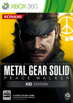 MetalGearSolidHDCollection 360 Jaquette 001