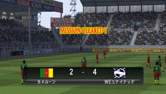 PES2008 PSP Edit 004