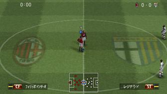 PES2008 PSP Edit 005