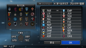 PES2008 PSP Edit 007