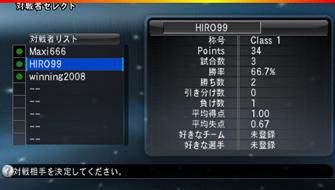 PES2008 PSP Edit 010