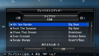 PES2008 PSP Edit 013
