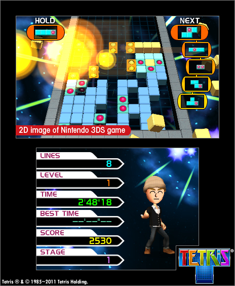 Tetris3DS 3DS Editeur 003