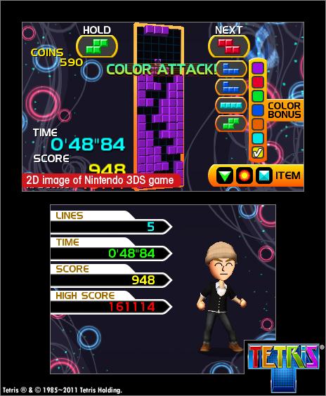 Tetris3DS 3DS Editeur 005