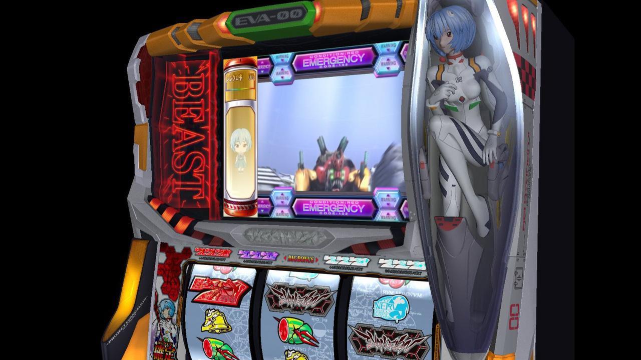 NeonGenesisEvangelion-ShinjitsunoTsubasa PS3 Editeur 001