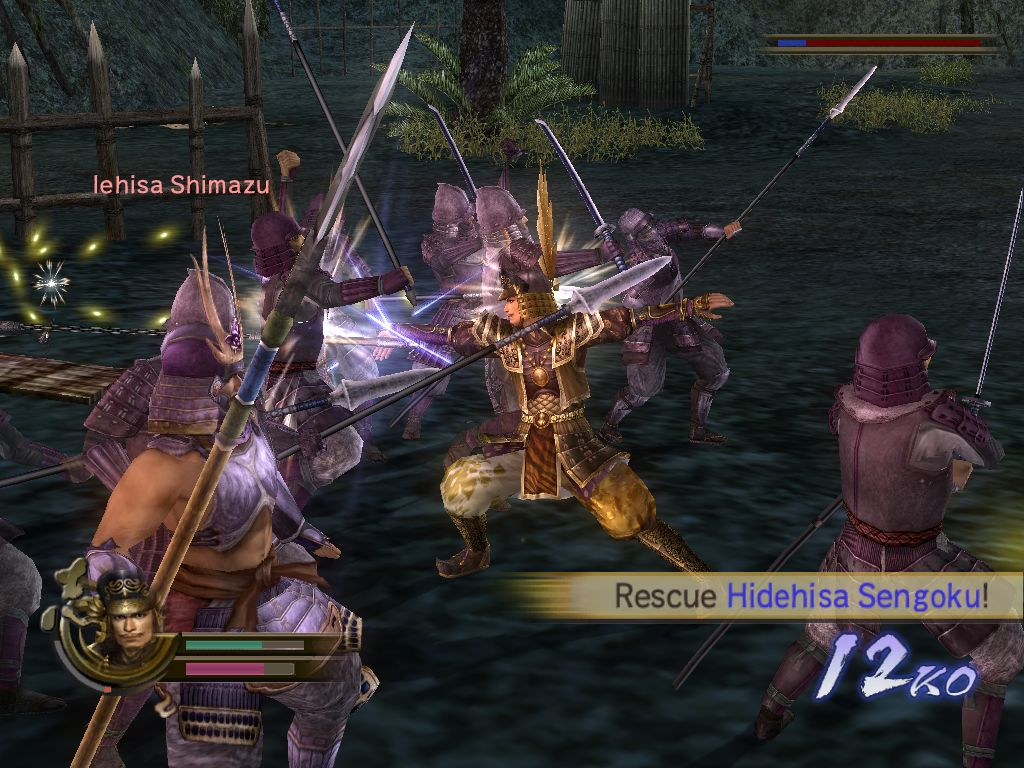 SamuraiWarriors2 PC Editeur 016