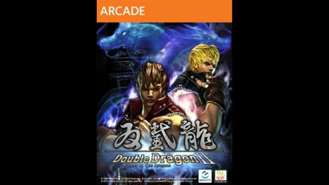 Image Double Dragon II : Wander of the Dragons