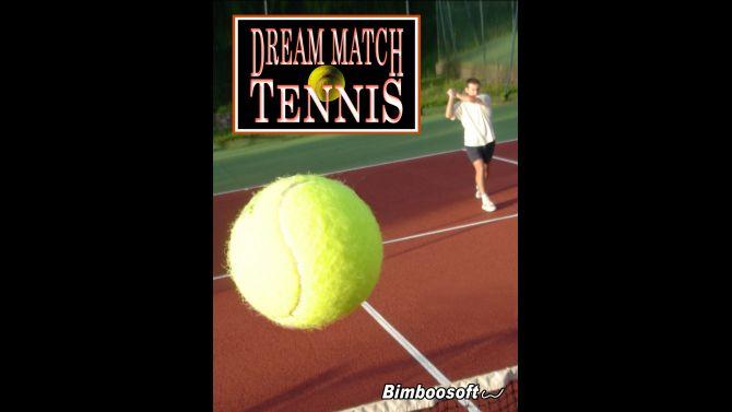 Image Dream Match Tennis Pro