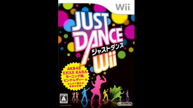Image Just Dance Wii