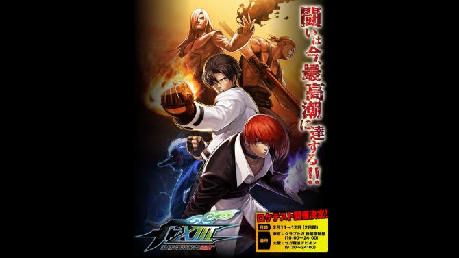 Image The King of Fighters XIII Climax