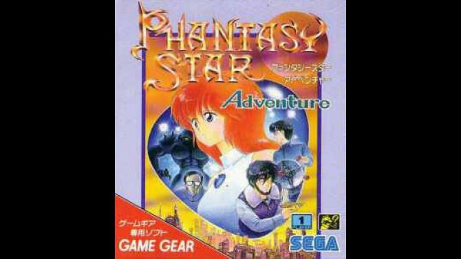 Image Phantasy Star Adventure