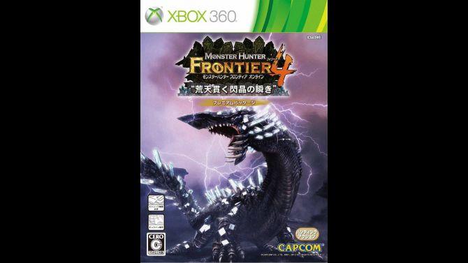 Image Monster Hunter Frontier Online Forward.4