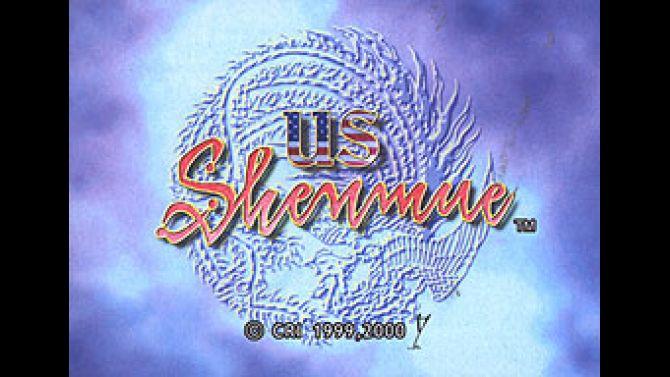 Image US Shenmue