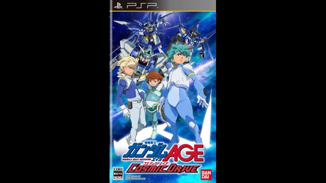 Image Mobile Suit Gundam AGE : Cosmic Drive