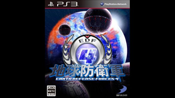 Image Earth Defense Force 2025