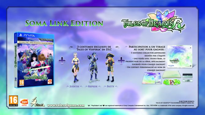 Image Tales of Hearts R