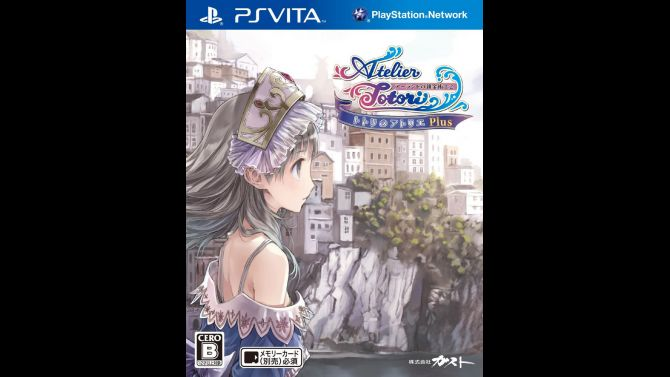 Image Atelier Totori : The Adventurer of Arland