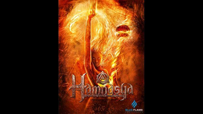 Image Hamnasya