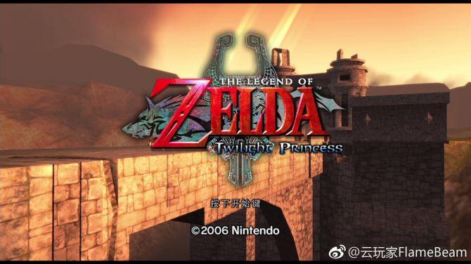 Image The Legend of Zelda : Twilight Princess
