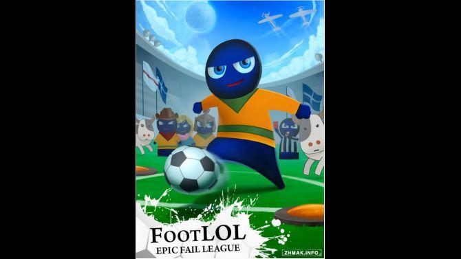 Image FootLOL