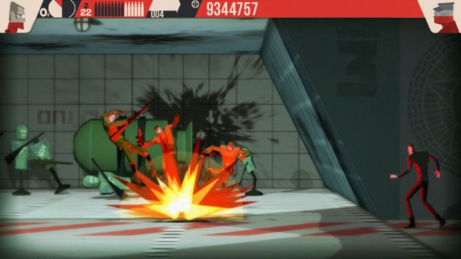 Image CounterSpy