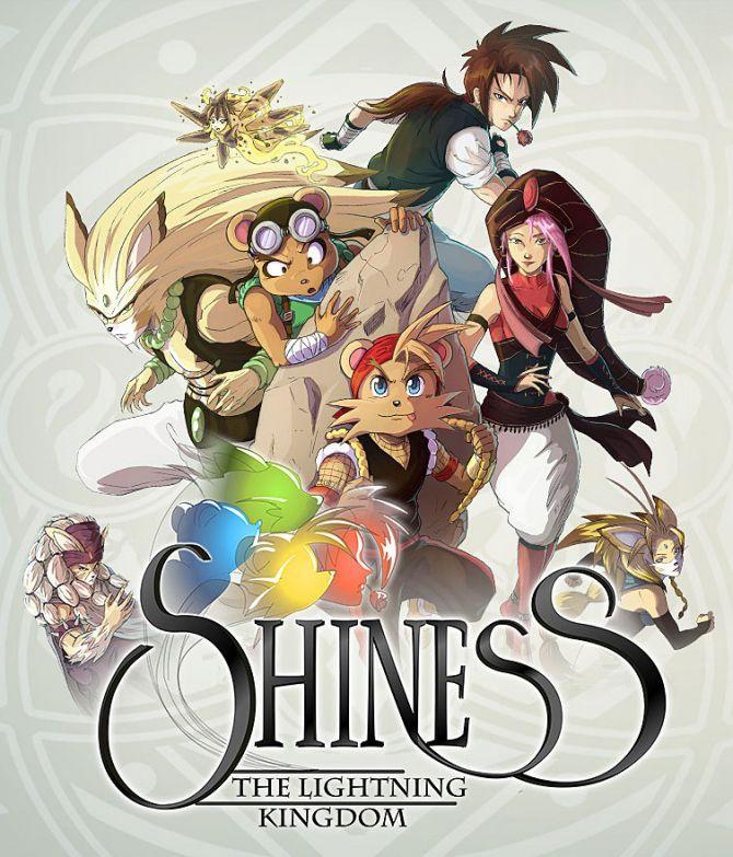 Image Shiness : The Lightning Kingdom