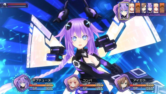 Image Hyperdimension Neptunia Re;Birth 1
