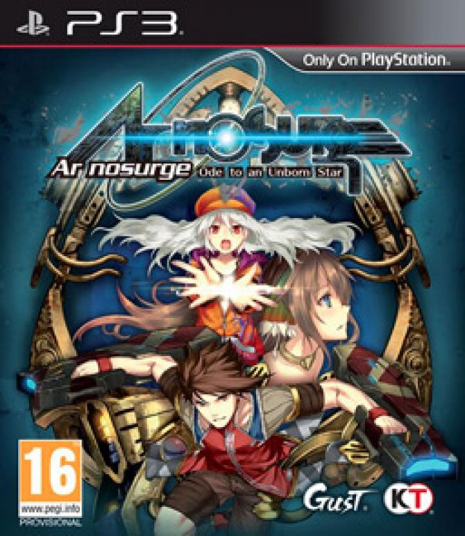 Image Ar nosurge : Ode to an Unborn Star