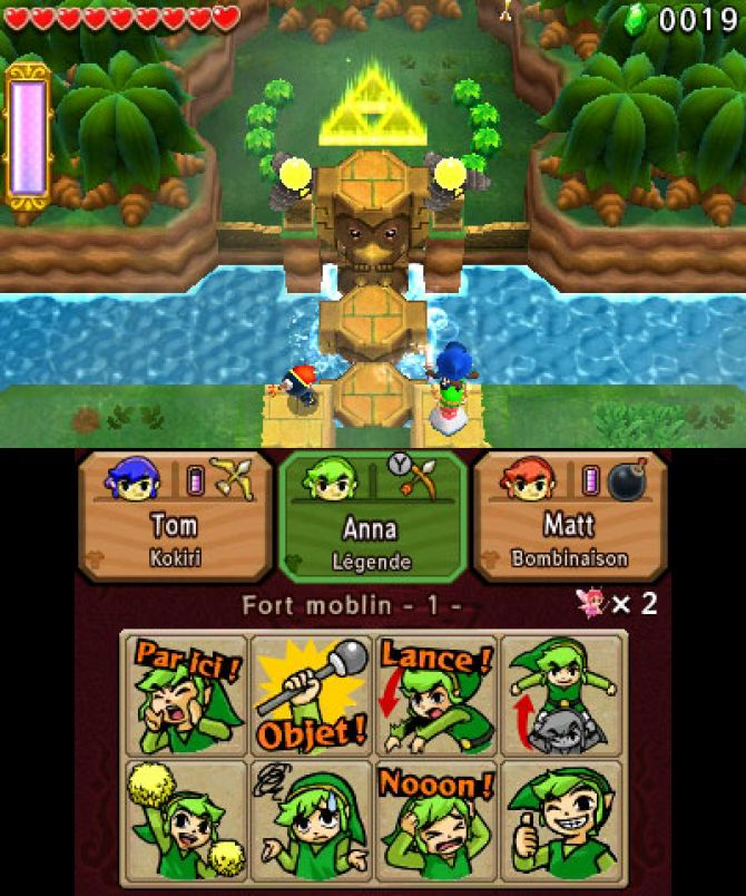 TheLegendofZelda-TriForceHeroes_3DS_Test