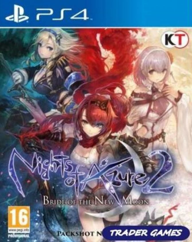 Image Nights of Azure 2 : Bride of the New Moon