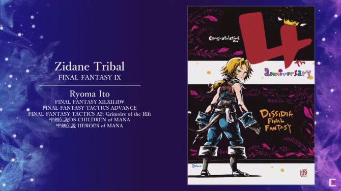 Image Dissidia Final Fantasy NT