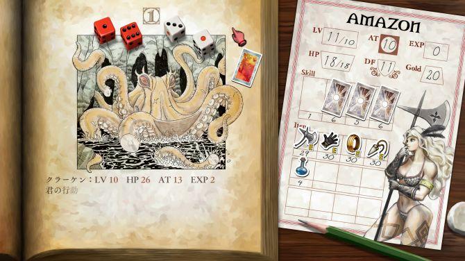 Image Dragon's Crown Pro