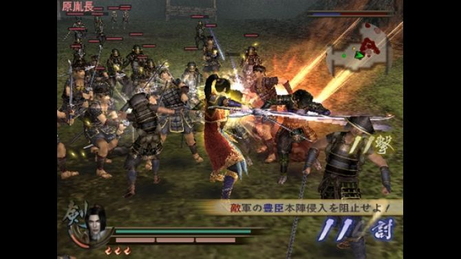 Image Samurai Warriors 2 : Xtreme Legends