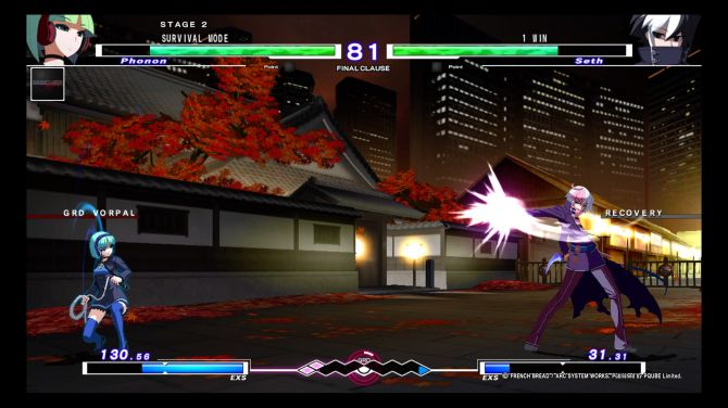 Image Under Night In-Birth EXE : Late[st]